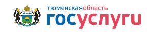 портал услуг Тюменской области